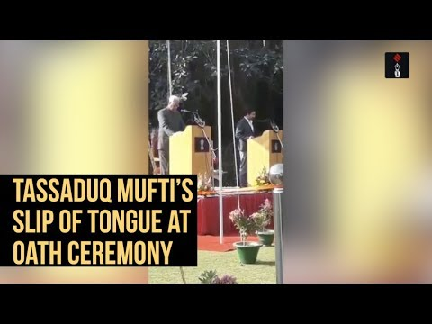 I Swear In The Name Of ...: Tassaduq Mufti's Slip Of Tongue At Oath Ceremony
