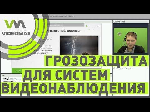 Прайс-лист - Монтаж видеонаблюдения Монтаж контроля