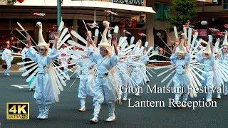 祇園祭2019 お迎え提灯 : Gion Matsuri Festival - Lantern Reception(Kyoto, Japan)