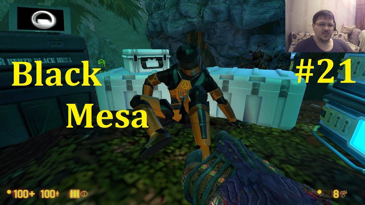Half-Life Ремейк ► Black Mesa Прохождение ► Прогулки по заповеднику #21
