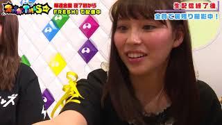 FRESH!にて毎週金曜19:00から放送! SUPER☆GiRLS「スパガタイムズ☆GOLD...
