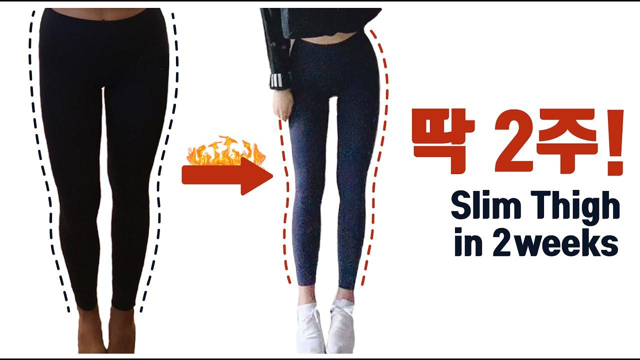 ♦️근육&지방 공존하는 하체♦️에서 슬림탄탄, 여리여리한 허벅지 만들기 2주 루틴