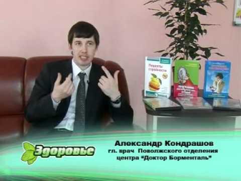"""Программа """"Здоровье"""", г.Набережные Челны (выпуск №49)"""