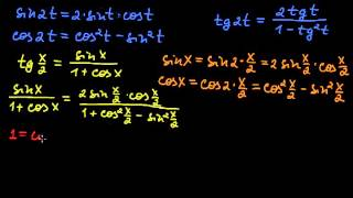 §145 Формулы двойного угла