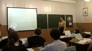 Урок русского языка в 5 классе (1 часть). Тема урока: