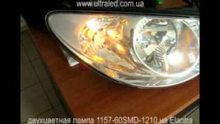 Лампа светодиодная 1157-60SMD-1210 white&yellow на Hyundai Elantra