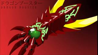 Download BOOST Sound Effect (Japanese) (DOWNLOAD LINK NOW!) MP3 song and Music Video
