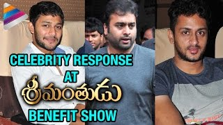 celebrity response at srimanthudu benefit show mahesh babu shruti haasan telugu filmnagar