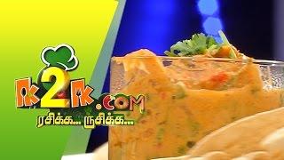 K2K.com Rasikka Rusikka 31-08-2015 Chicken Kali Mirch & Reshmi Panneer cooking video in tamil 31.8.15 | Puthuyugam TV shows 31st august 2015