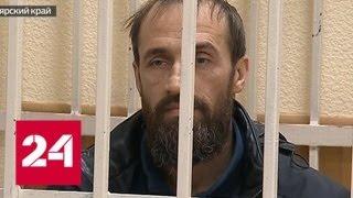 Депутата-мошенника Быкова освободили без залога и подписки - Россия 24