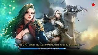обзор игры: Goddess: Primal Chaos. Не плохая игра))))