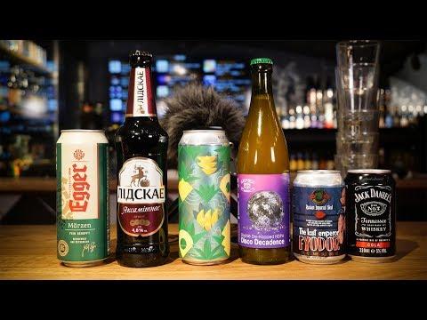 ТБП(18+): Послали за пивом (#4)
