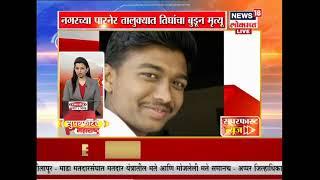 Superfast Maharashtra | Top Morning Headlines | News18 Lokmat | 7th June 2019