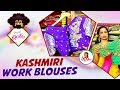 Designer Zardosi and Jute Blouses With Kashmiri Work | Fashion Trends | Vanitha TV