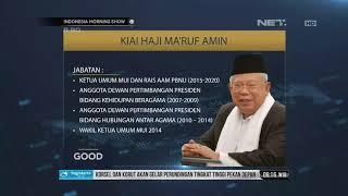Inilah Profil & Rekam Jejak KH.Ma'ruf Amin