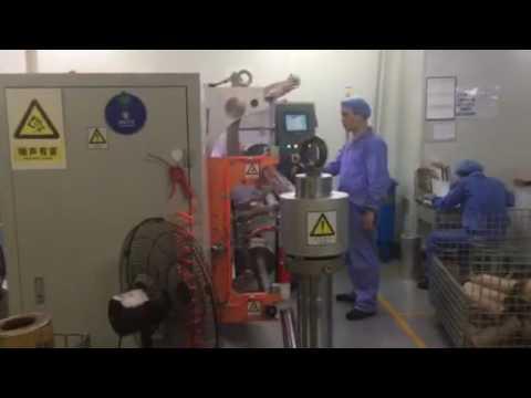Packaging film slitting machines