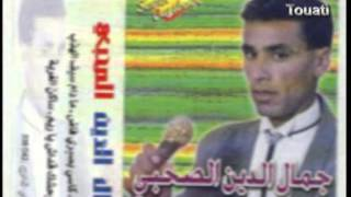 MAHMOUD MP3 TÉLÉCHARGER ARFAOUI