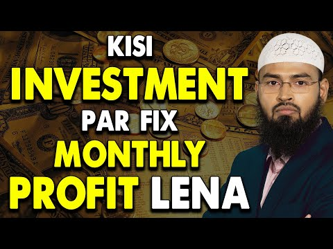 Kisi Investment Par Fix Monthly Profit Milta Hai To Kya Ye Halal Hai By Adv. Faiz Syed
