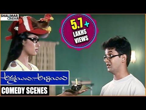 Ammayilu Abbayilu Movie || Back To Back Comedy 03 || Mohit, Vijay Sai, Devina, Swapna Madhuri