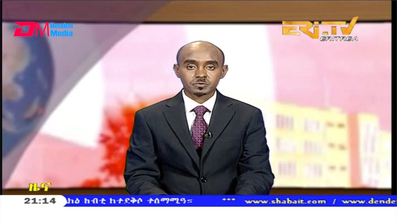 Tigrinya Evening News For March 23 2020 Eri Tv Eritrea Youtube