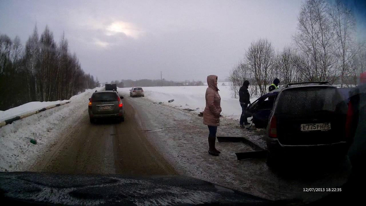 Авария на дороге Любим - Ярославль, 26.02.2017.
