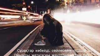 Video Qarakesek😍 (Қалауың білсін) download MP3, 3GP, MP4, WEBM, AVI, FLV Juni 2018