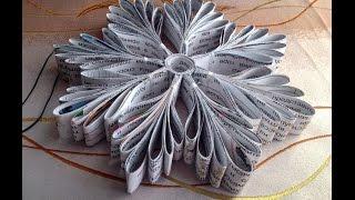 Как сделать объемную снежинку из бумаги!