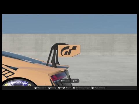 Смотреть клип GT SPORT В стиле Диско онлайн бесплатно в качестве