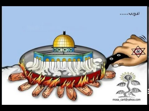BesT Palestine's caricature™
