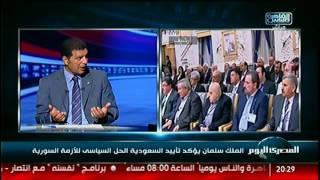 نشرة المصرى اليوم| الملك سلمان يؤكد تأييد السعودية الحل السياسى للأزمة السورية