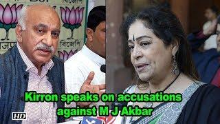 Kirron Kher speaks on #metoo accusations against M J Akbar