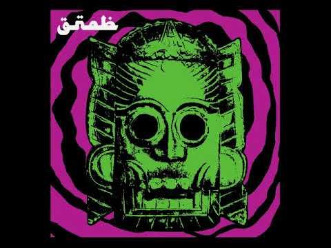 GNOB - Electric Dream Demon (Full Album 2018)