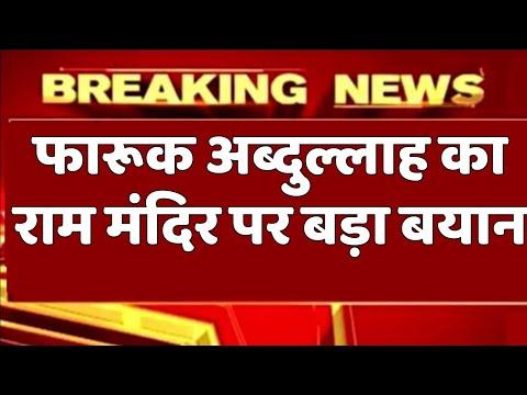 Kisan Mukti Mach में पहुंचे बड़े नेता राहुल गांधी का भी बड़ा बयान