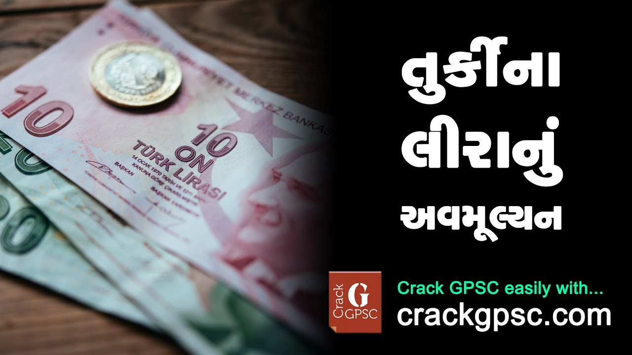GPSC EXAM material in Gujarati,Daily Current affairs in