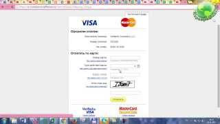 Оплата заказа Oriflame банковской картой