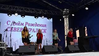 Танцуй пока молодая  Экс солистки ОДМС Капель