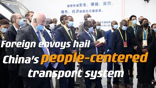 GLOBALink | Foreign envoys hail China's people-centered transport system