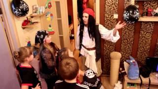 видео Сценарий пиратской вечеринки