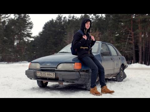 ШКОЛЬНИК КУПИЛ УБИТЫЙ FORD 1 серия