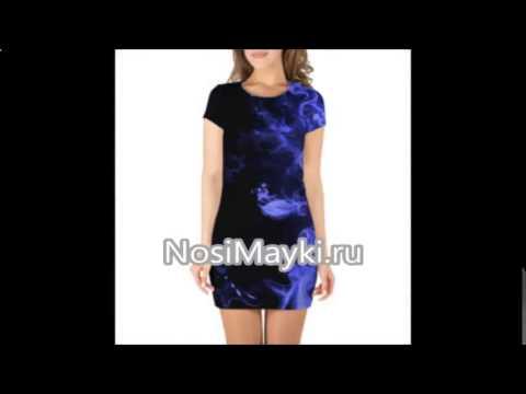 Купить женские рубашки оптом можно на сайте хмельницкого рынка avva. Ua. Интернет-магазин. На базаре действуют системы скидок и акций, у нас вы можете приобрести женские рубашки оптом хмельницкий рынок по доступной цене. Рынок в хмельницком представляет также варианты в клетку.