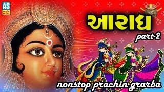 Aaradh Part 2 | Top Navratri Garba | Gujarati Nonstop Garba