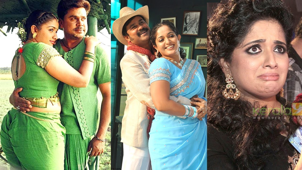 Kavya Madhavan With Dileep Hot Couple Video