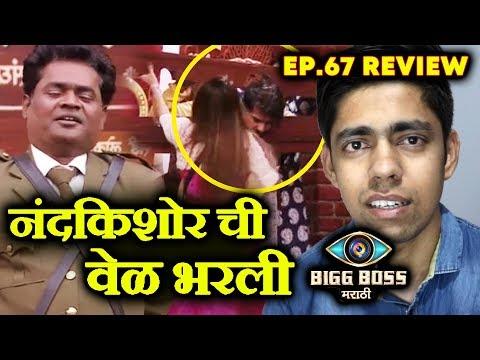 Megha, Sai, Pushkar Will Destroy Nandkishor's Dictatorship | Bigg Boss Marathi Ep. 67 Review