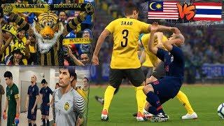#ฝ่าสมรภูมิ จำลองก่อนแข่ง 1วัน MALASIA ฟูลทีม VS THAILAND ฟูลทีม 4-2-3-1 จะทำได้หรือไม่ / PES