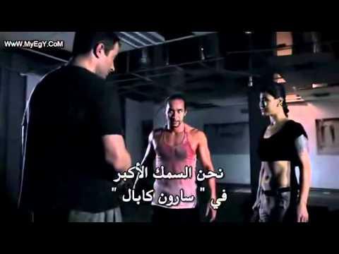 فيلم الأكشن  Kill Em All 2013 مترجم
