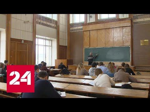Российские вузы завершили прием студентов - Россия 24