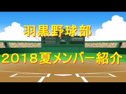 高校 奈良 掲示板 県 野球