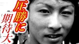 【WBO】井上尚弥×リカルド・ロドリゲススーパーフライ級防衛線www情報では…