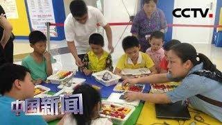 [中国新闻] 中国多地推出暑期特色体验活动 | CCTV中文国际