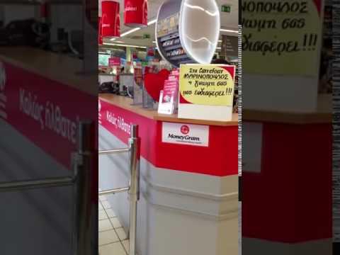 Καπνικά στο Carrefour Μαρινόπουλος Χαλάνδρι Δουκίσης Πλακεντίας   synpeka gr